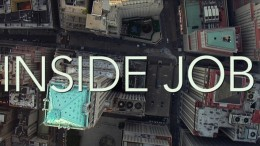 Inside Job – Trabajo Interno